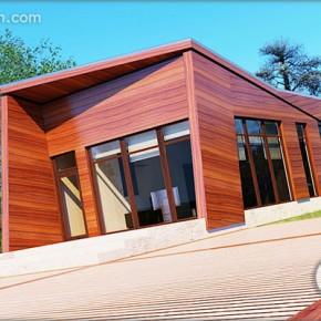 Дом «Sun glass»