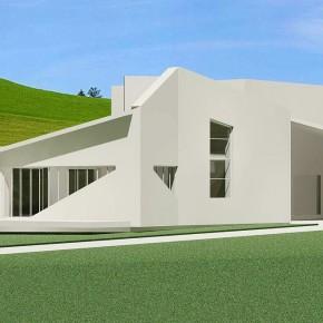 Дом «Оригами»