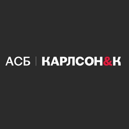 logo karkson