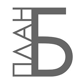 logoplanb